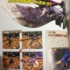 【速報】MH4G全武器の変更点の詳細まとめ!ソースは公式プレイヤーズガイド!