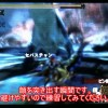 【MH4】咆哮をフレーム回避しよう!【動画】