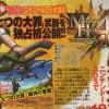 【MH4G】マガジンからは七つの大罪とのコラボ片手剣「刃折れの剣」が登場!盾がないけど大丈夫か?【七つの大罪】
