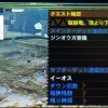 【MH4G】ジンオウガ亜種攻略メモと動画紹介!【やっぱり良モンス】