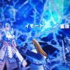 【見た目装備・女】わがまま猫歌姫の護衛をこなす!「ちょっとセクシーな近衛騎士」!【天音様投稿】