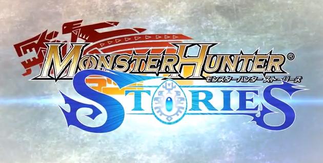 【モンハンRPG】モンハンフェスタで、3DSモンハンシリーズの最新作『モンスターハンターストーリーズ』が発表!【映像あり】