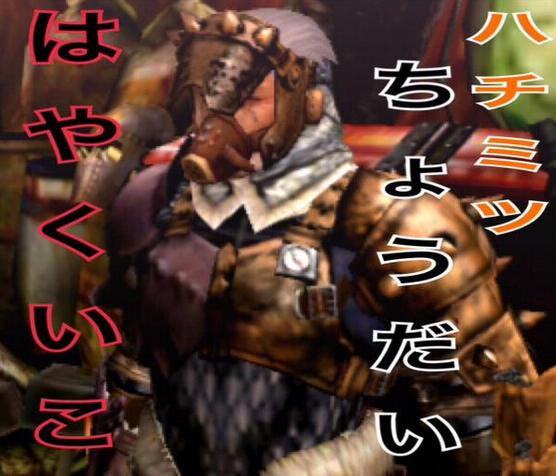 【見た目装備・男】GXハンター一式で全てマイナススキル!これはまさに『GXふんたー』!【文月様投稿】