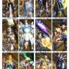 【MH4G】ゲーム開始時のポーズのコマンド一覧:男性編!【ムラカミアキラ様投稿】