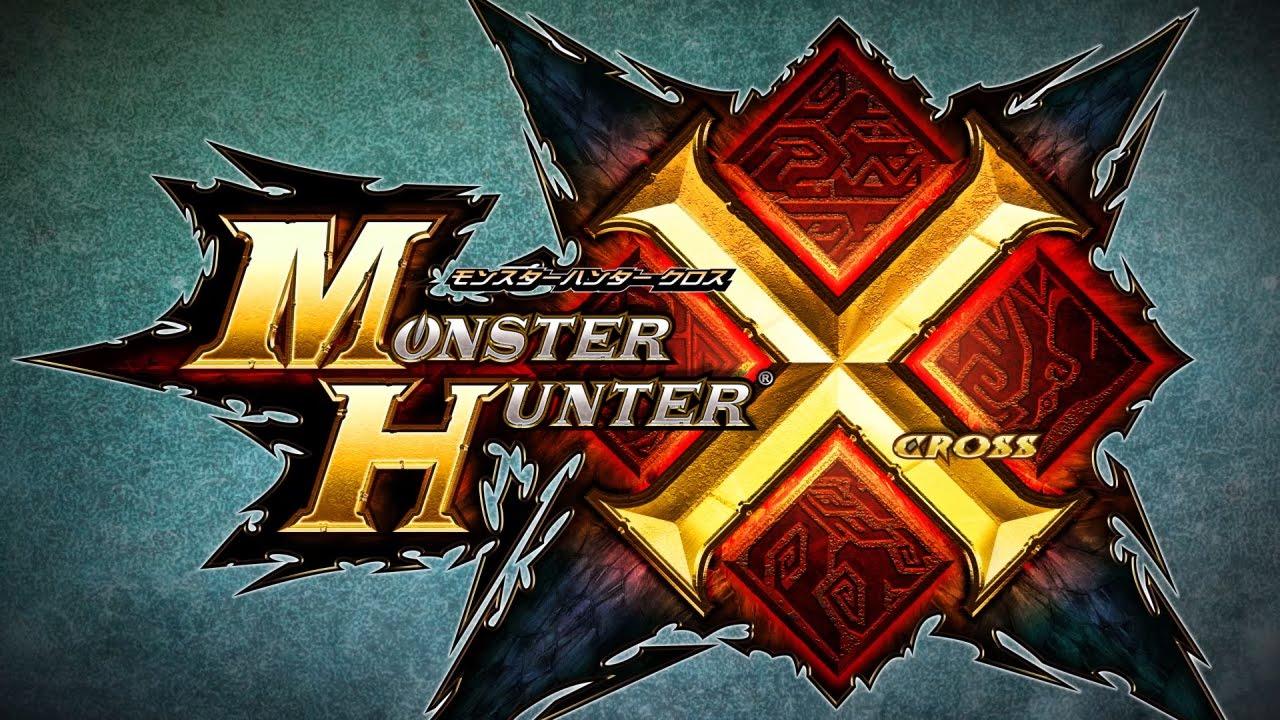 【MHX】6/4発売のファミ通でモンハンクロスの第一報が掲載予定!【お知らせ】