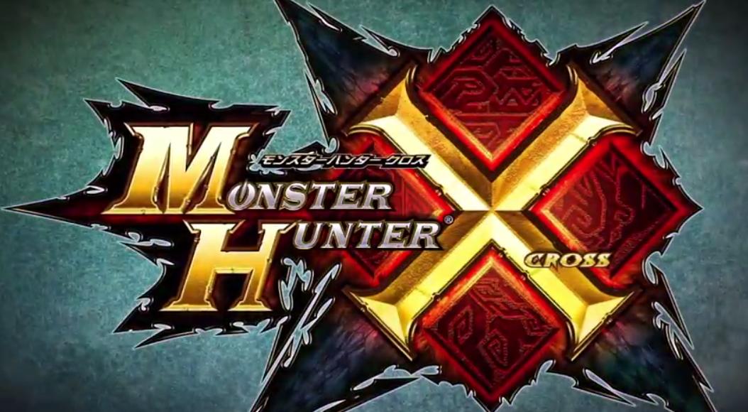 【MHX】武器の性能が変化?新たな二つの狩猟スタイル!【ファミ通感想前編】