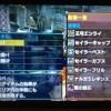 MHXおすすめ装備|上位序盤から使える弓装備!【集中・回避性能・回避距離・広域化+1】【Sro様投稿】