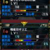 MHXおすすめ武器|オストガロア武器は強化派生すると斬れ味が大化け!