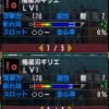 MHX|今作は斬れ味ゲージ+2が登場。ただし+2の伸びは今までの+1相当…?