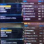 MHXおすすめ装備|ヘビィボウガンのグラン=ダオラ(しゃがみ撃ち用)装備2種!