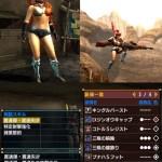 MHX見た目装備・女|銃身の長いボウガンに!『キラメキ☆グレンラガンナーX』【いずみ様投稿】
